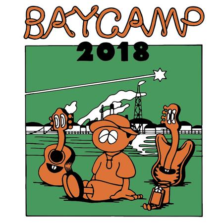 baycampB.jpg