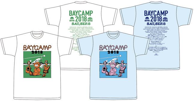 baycampB1.jpg