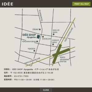 IDEE自由ヶ丘map
