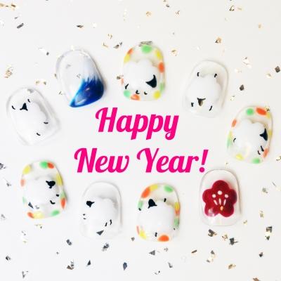 2015年ネイルサロンojasを今年もよろしくお願いします。happy new year ひつじ年