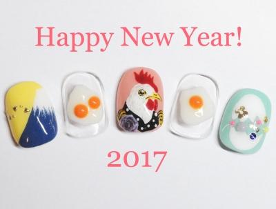 2017年の謹賀新年酉年ネイル。おしゃれな鶏、にわとりネイル。個性的なネイルはojasへ。