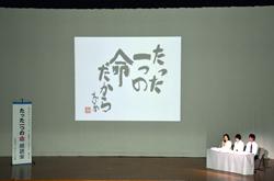 武蔵野女子学院保護者
