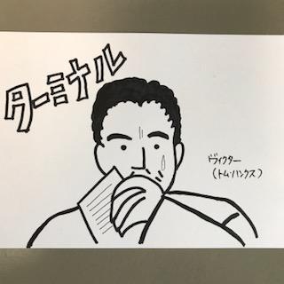 IMG_0778.JPG