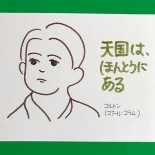 IMG_0978.jpg