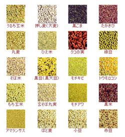 20雑穀米