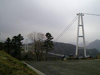 日本一の大吊橋2