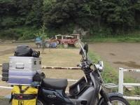 大隅半島トラクター