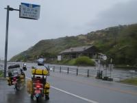 牧ノ戸峠2