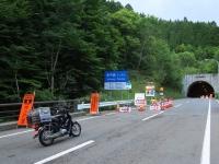 清内路トンネル