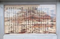 韓神新羅神社1