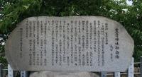 伊久良河宮7