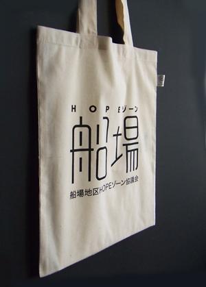 HOPEゾーン船場エコバッグ