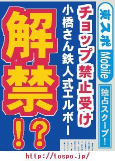 NoName_0566.jpg
