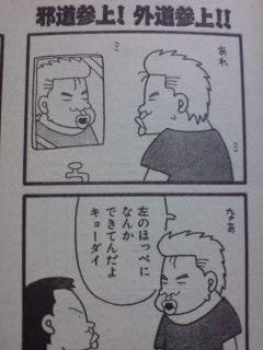 090717_0602~01.jpg