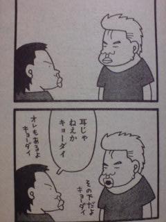 090717_0603~01.jpg