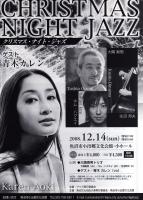 081214_jazz