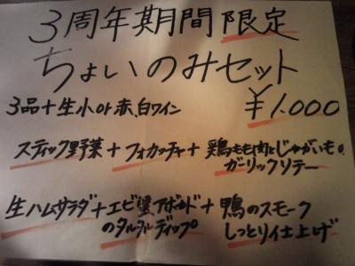 141006_201356.jpg