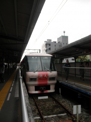 PC060317.JPG