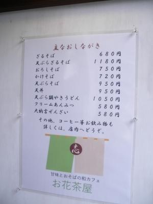 PA140374.JPG
