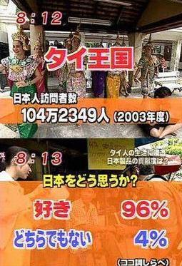 日本大好き02