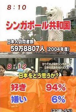 日本大好き03