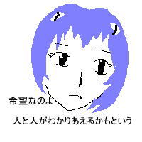 ayanamirei1