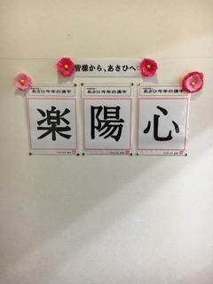 漢字 いただき まし た
