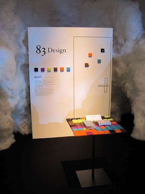design tide 09_1