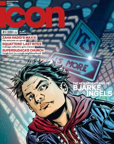 icon January 2010