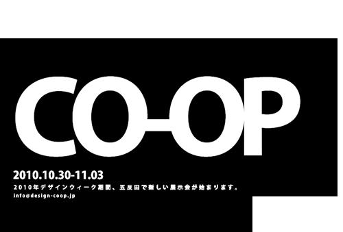 co-op2010