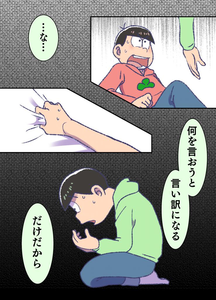 診断 メーカー bl 【創作短編集】診断メーカーより【BL】 - 小説