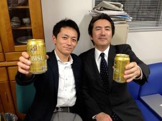 2013年04月23日の記事 | 山形県...