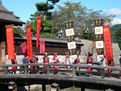 2010_10_10松代藩真田十万石まつり