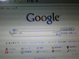 090219_231418_ed.jpg