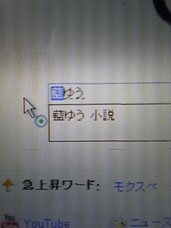 090219_231446_ed.jpg