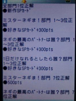 20101110215134_ed.jpg