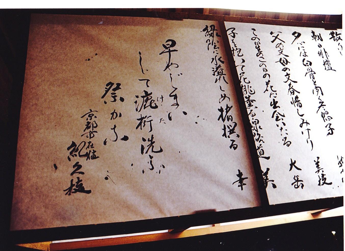 kentoku2014.jpg