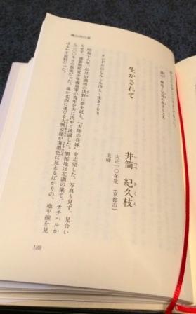 wagakokoro2.jpg