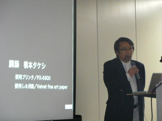 プロカメラマン 根本タケシ氏
