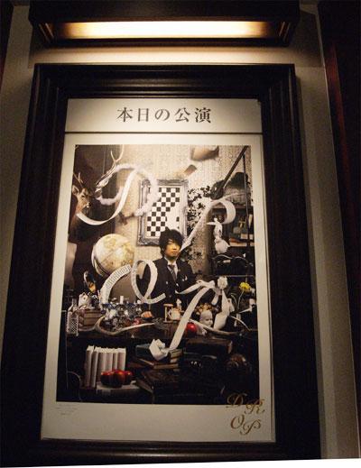 小林賢太郎ソロ公演@神戸