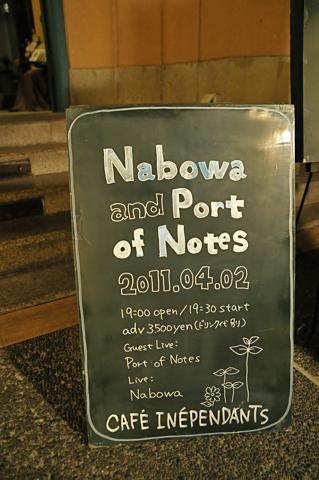 nab_1.jpg