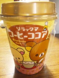 20100422コーヒーココア01