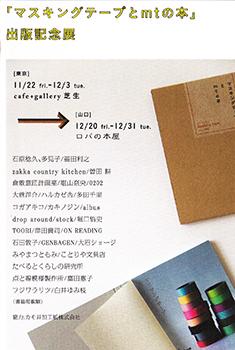 mt_dm_22.jpg