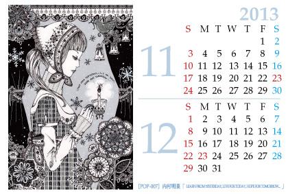 2013カレンダー