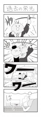雲おじさん