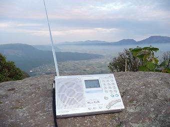ICF-SW7600GR in ASO