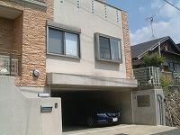 家写真-兵庫県伊丹市整体カイロプラクティック院