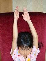 両手異常-兵庫県伊丹市整体カイロプラクティック