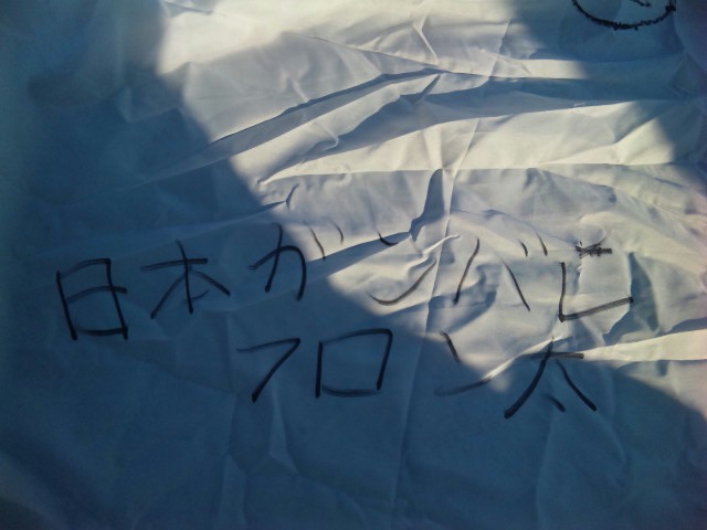 091010_150046_ed.jpg