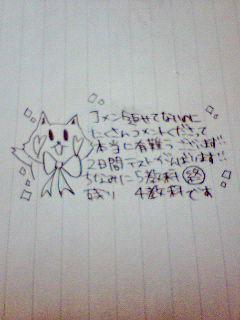 20070311_218250.jpg